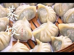 cuisine en ch麩e clair 17 best cuisine dumplings饺子images on