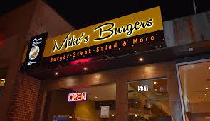 mike u0027s burgers great kosher restaurants