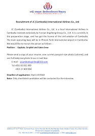 Resume For Airport Jobs by Job Announcement With Jc Airlines Jc Airlines Pulse Linkedin