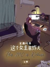 Seeking Season 1 Kickass This Mc Is Kickass Novel Updates