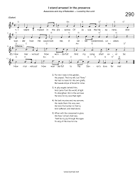 come into his presence with thanksgiving in your heart lyrics hymn i stand amazed in the presence