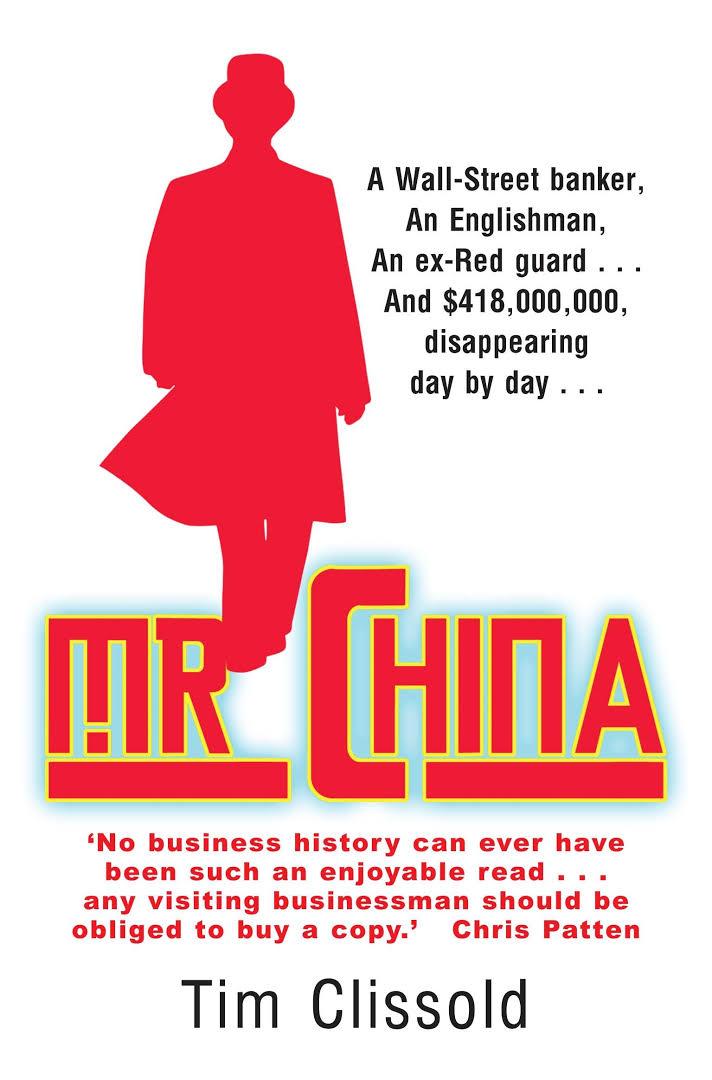 「mr china」的圖片搜尋結果