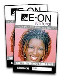 eon nubian twist hair eon kinky locks 2 packs natural braid