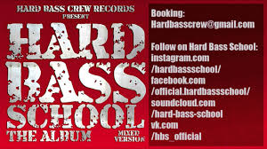 school photo album bass school the album 2012
