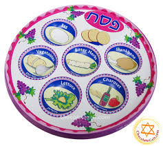 buy seder plate passover seder plate grape design pack of 10