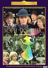 mary poppins goodbye wikipedia