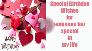wedding wishes status heart touching happy birthday wishes for my lover girl happy