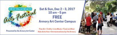 The Armories Winter Garden - home armory art center