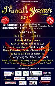 diwali bazaar 2017 the meadows community recreation centre