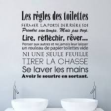 French Bathroom Decor by Online Get Cheap French Bathroom Decor Aliexpress Com Alibaba Group