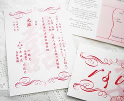 wedding invitations montreal wedding invitations best wedding invites in 2018 from
