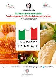 le monde de la cuisine la deuxieme semaine de la cuisine italienne dans le monde du 20 26