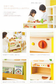 Toy Kitchen Set Food I Love Baby Rakuten Global Market Forest Play 3 Year Old Tool