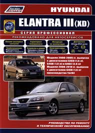 100 2006 hyundai elantra service manual hyundai workshop