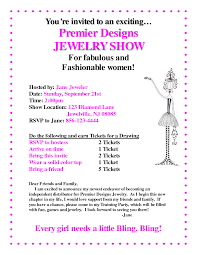 premier designs jewelry invitation templates