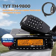 online get cheap tyt vhf radio aliexpress com alibaba group