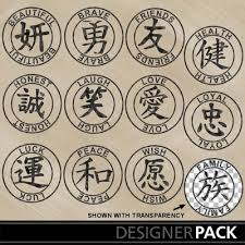 digital scrapbooking kits japanese symbol sts boys family
