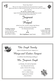 punjabi wedding cards sikh wedding invitation wordings