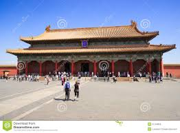 Forbidden City Floor Plan by The Hall Of Preserving Harmony In Forbidden City Editorial Stock