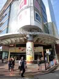 miramar shopping center u0026 mira mall city guide butterfly