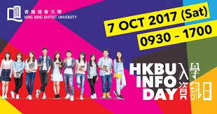 hkbu information day 2017