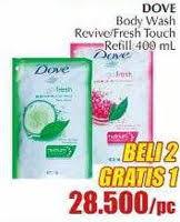 Sabun Dove Cair promo harga dove sabun mandi cair terbaru minggu ini katalog