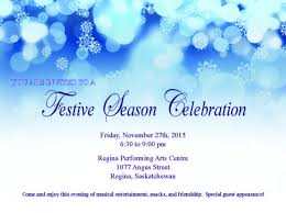 festive season celebration