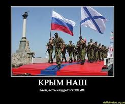 Russian Army Meme - krymnash meme part of russian society s return to late soviet times