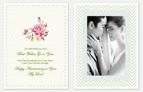 best wedding anniversary gifts touching wedding anniversary gifts free wedding cards amoyshare