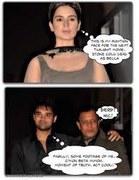 Facebook Troll Meme - 5 most awesome hilarious mithun chakraborty trolls jokes memes