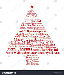 european merry christmas languages european