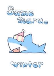 theme line winter cuddly shark samemaru winter line theme line store
