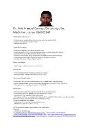 undergraduate curriculum vitae pdf italiano free patriot act essays copy of resume writing essay titles about