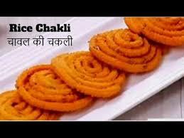 rice chakli recipe चकल र स प how to chakli