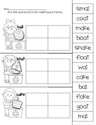 22 best ending sounds images on pinterest literacy centers