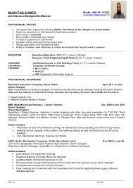 Hvac Resume Samples Pdf by Sample Resume Civil Draftsman Virtren Com