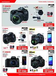 lexus uae promotions dslr camera discount offers emax discountsales ae discount