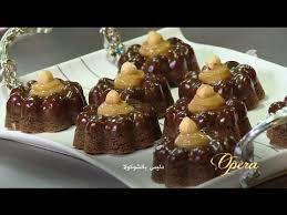 cuisine tv samira samira tv دليس بالشوكولا 1 بن بريم سميحة délice au chocolat
