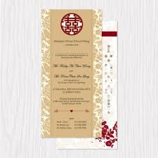 wedding gift card amount typical wedding gift card amount lading for