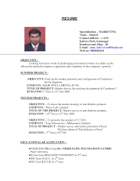 A Sample Of Resume For Job by Resume Format Sample For Job Application Resume For Job Format Of