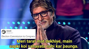 Election Memes - assembly elections results cue in kbc memes as bjp wins in gujarat