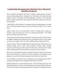 leadership development starting your personal reading program by