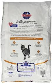 hill s science diet light dry dog food hill s science diet light dry cat food 17 5 lb bag b003anfmy8