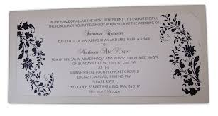 muslim wedding cards online muslim wedding invitation wording uk yaseen for