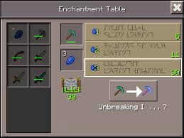 Minecraft Wiki Enchanting Table Is There Anyway To Change Enchantments Or Can I Only Ever Get