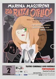 Grande Ritorno Nel Regno Della Fantasia by Teatro Comunale Luigi Russolo Portogruaro Venezia