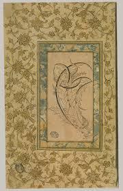 Ottoman Period Wrapped Around Featherlike Saz Leaves Ottoman Period Ca