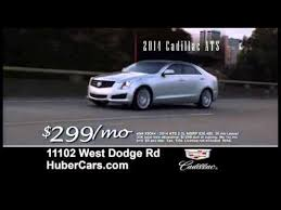 cadillac ats lease specials july ats lease special starting at 299 per month