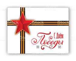 set of holiday gift cards with hand lettering red star and george