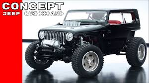 concept jeep jeep quicksand concept youtube